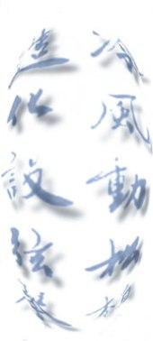 中国語教室ビーチャイニーズ